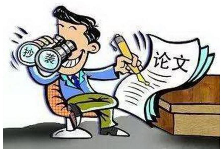 论文检测需要查重硕士论文的参考文献吗?